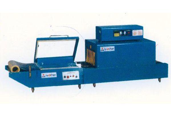 Термоупаковщик BS400