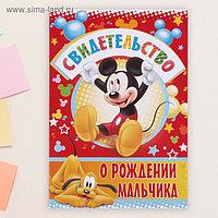 """Свидетельство о рождении """"Микки Маус и друзья"""", размер файла 27,5 х 19,5 Disney (старый формат свидетельства)"""