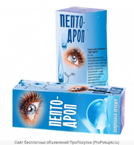 Пептодроп, глазные капли