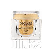 Питательный крем-люкс для тела с экстрактом черной икры Luxury Anti-Wrinkle Body Butter 200 мл.