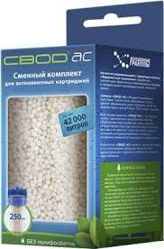 """Сменный комплект, антинакипные гранулы """"СВОД - АС"""" (250 мл)"""