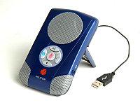 Polycom Communicator C100S (2200-44000-108), фото 1