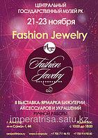 Участие в Фотоконкурсе «Fashion Jewelry 2014»