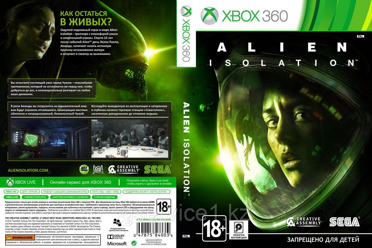 Aliens: Isolation 2[dvd]