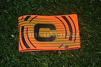 Футбольная капитанская повязка оранжевый