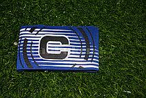 Футбольная капитанская повязка синий