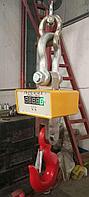 Крановые электронные весы 50 тонн