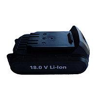 Аккумулятор (18 В; 1.3 А*ч; Li-Ion; DR27) для дрель GS люкс
