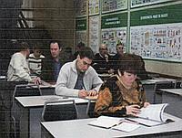 Безопасность и охрана труда для руководителей и инженерно-технических работников