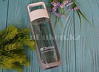Бутылочка для воды ZANNUO 580 мл, емкость для воды серая