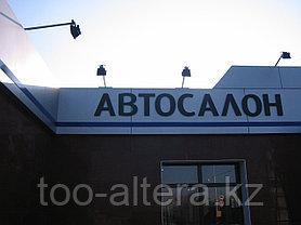 Производство рекламных остановок и вывесок, фото 2