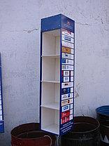 Торговое оборудование, фото 3