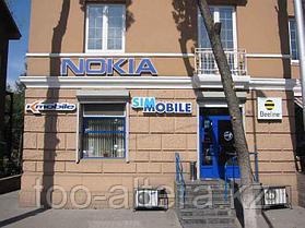 Производство рекламных остановок и вывесок, фото 3