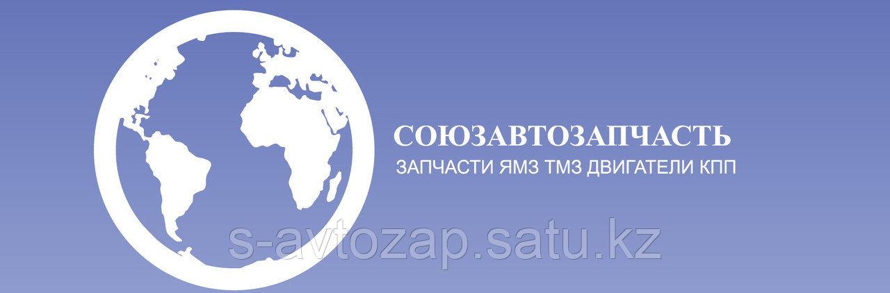 Диск (ПАО Автодизель) с кожухом в сборе для двигателя ЯМЗ 238-1601090-Г4