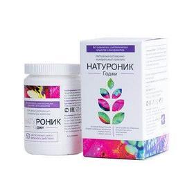 Натуроник Годжи витамины №60 по 0,5г (нативный витаминно-минеральный комплекс)