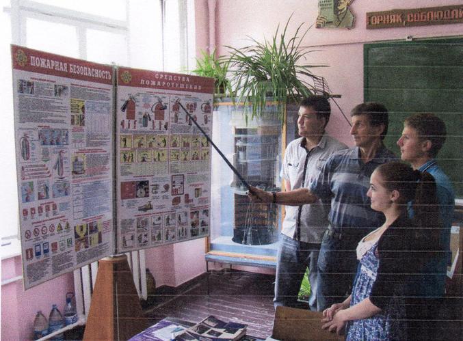 Подготовка и переподготовка специалистов и работников в области промышленной безопасности