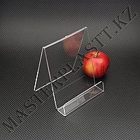 Буклетница L-образная А5, подставка для полиграфии, фото 1