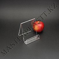 Буклетница L-образная А6, подставка для полиграфии, фото 1