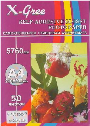 Бумага X-GREE Самоклеющаяся А3 Глянцевая Фотобумага А3/50 листов/120г inkjet