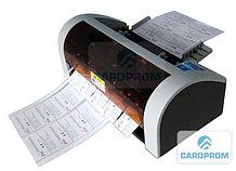 Электрический аппарат для резки визиток, визиткорез в Алматы