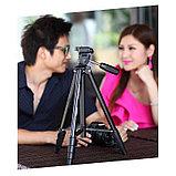 Штатив Yunteng 5208 для смартфона, планшета и фотокамеры с Bluetooth-кнопкой (43-125 см), фото 3