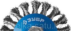"""ЗУБР """"ПРОФЕССИОНАЛ"""". Щетка коническая для УШМ, плетеные пучки стальной проволоки 0,5мм, 115ммхМ14, фото 3"""