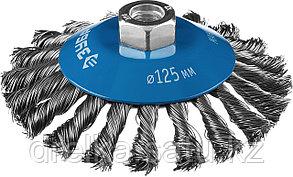 """ЗУБР """"ПРОФЕССИОНАЛ"""". Щетка коническая для УШМ, плетеные пучки стальной проволоки 0,5мм, 125ммхМ14, фото 2"""