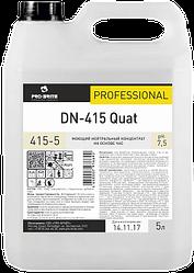 Моющий нейтральный концентрат на основе ЧАС DN-415 quat