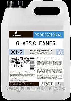 Моющее средство для стёкол и зеркал GLASS CLEANER