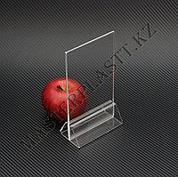 Менюхолдер двухсторонний А6, вертикальный. Тейбл-тент, подставка под меню, холдер из акрила