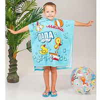 Детское полотенце-пончо с капюшоном Чистая семья 60 х 120 см, хлопок 280 гр/м2, фото 1