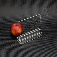 Менюхолдер двухсторонний А6, горизонтальный. Тейбл-тент, подставка под меню, холдер из акрила