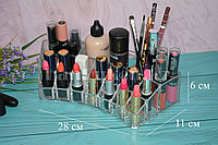 Органайзер для хранения косметики и аксессуаров, подставка для косметики. 200387