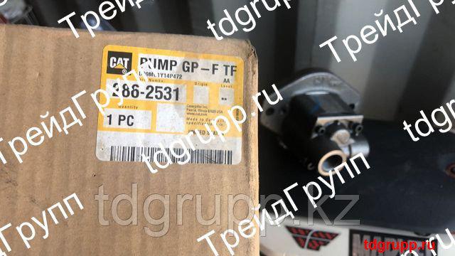 286-2531 насос CAT