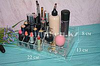 Органайзер для хранения косметики и аксессуаров, подставка для косметики. 200416