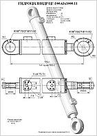 Г/цилиндр ЦГ-100.63х1000.11   (ЕК-12) стрела