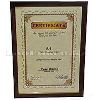 Рамка для документов А4 (Certificate)