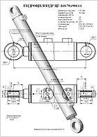 Г/цилиндр ЦГ-110.70х900.11 (ЕК-14) ковш
