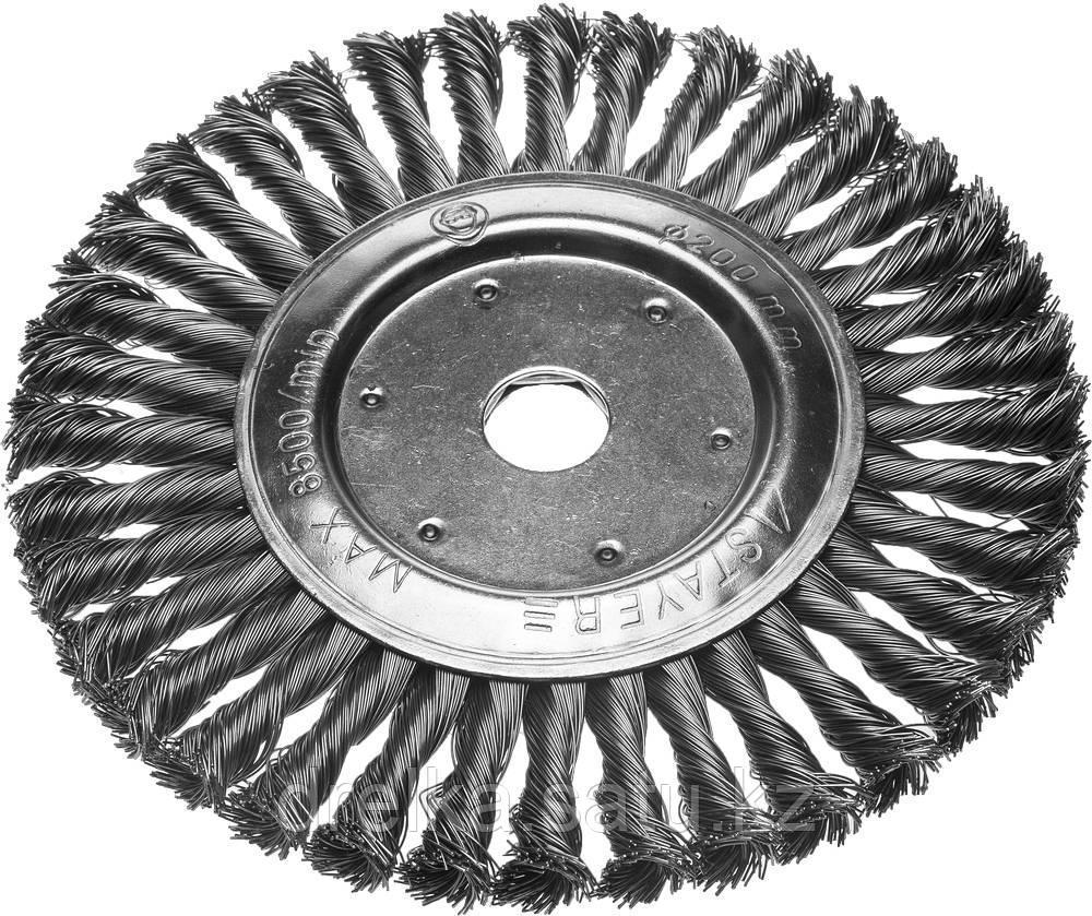 Щетка STAYER дисковая для УШМ, сплетенные в пучки стальная закаленная проволока 0,5мм, 200мм/22мм
