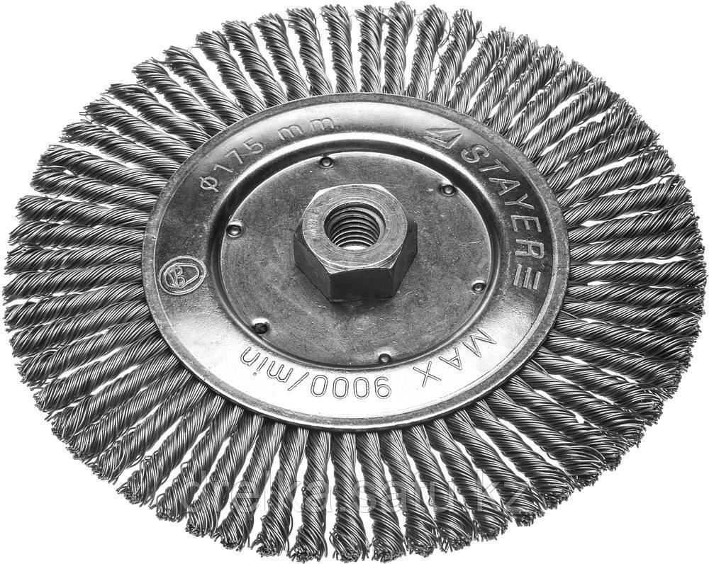 Щетка STAYER дисковая для УШМ, сплетенные в пучки стальная закаленная проволока 0,5мм, 175мм/М14
