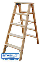 Двусторонняя деревянная стремянка со ступенями 2х8 ступ. KRAUSE STABILO