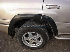 Расширители колесных арок, фендеры Toyota LC 100