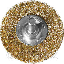 """ЗУБР """"ПРОФЕССИОНАЛ"""". Щетка дисковая для дрели, витая латунированная стальная проволока 0,3мм, 50мм, фото 3"""