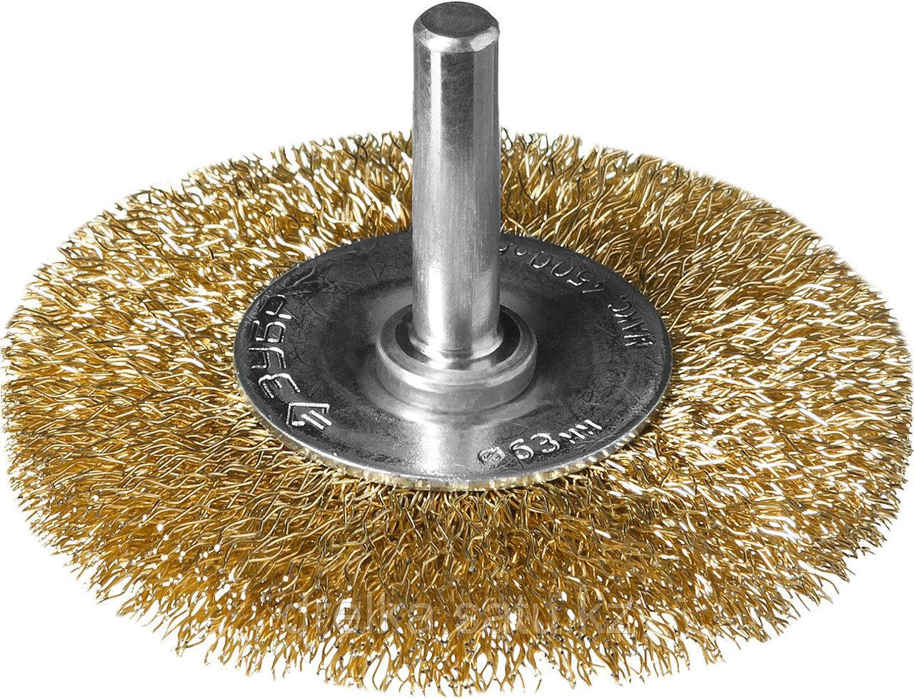 """ЗУБР """"ПРОФЕССИОНАЛ"""". Щетка дисковая для дрели, витая латунированная стальная проволока 0,3мм, 63мм"""