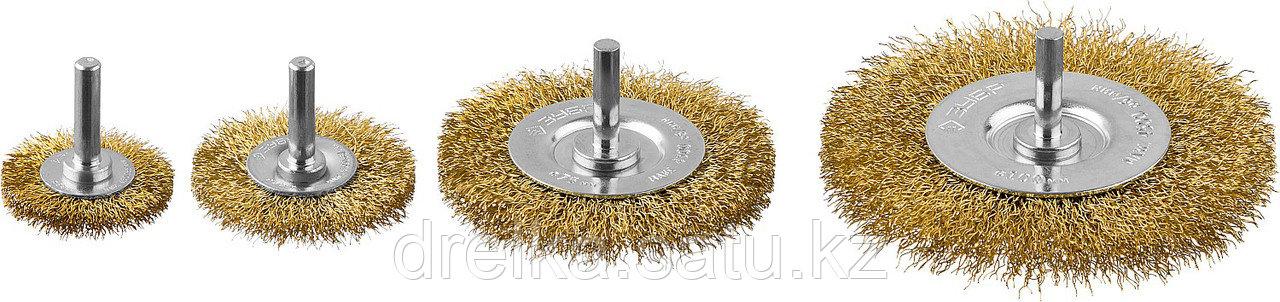 """ЗУБР """"ПРОФЕССИОНАЛ"""". Набор щеток дисковых для дрели, витая стальная латунированная проволока 0,3мм, 4 шт"""