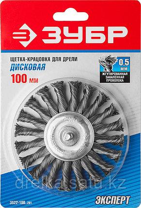 """ЗУБР """"ЭКСПЕРТ"""". Щетка дисковая для дрели, жгутированная стальная проволока 0,5мм, 100мм, фото 2"""