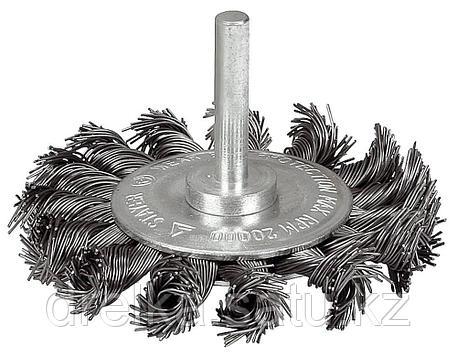 """ЗУБР """"ЭКСПЕРТ"""". Щетка дисковая для дрели, широкая, жгутированная стальная проволока 0,5мм, 75мм, фото 2"""