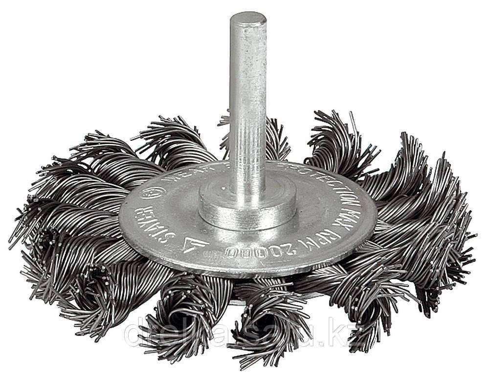 """ЗУБР """"ЭКСПЕРТ"""". Щетка дисковая для дрели, широкая, жгутированная стальная проволока 0,5мм, 75мм"""