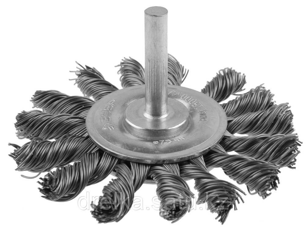 """ЗУБР """"ЭКСПЕРТ"""". Щетка дисковая для дрели, жгутированная стальная проволока 0,5мм, 75мм"""