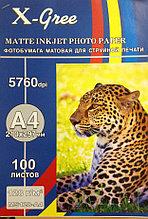 Фотобумага матовая А4,TRACK, EZ PRINT, X-GREE двусторонняя